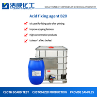 Perspiration Fastness Acid Dye Fixing Agent for Fabric