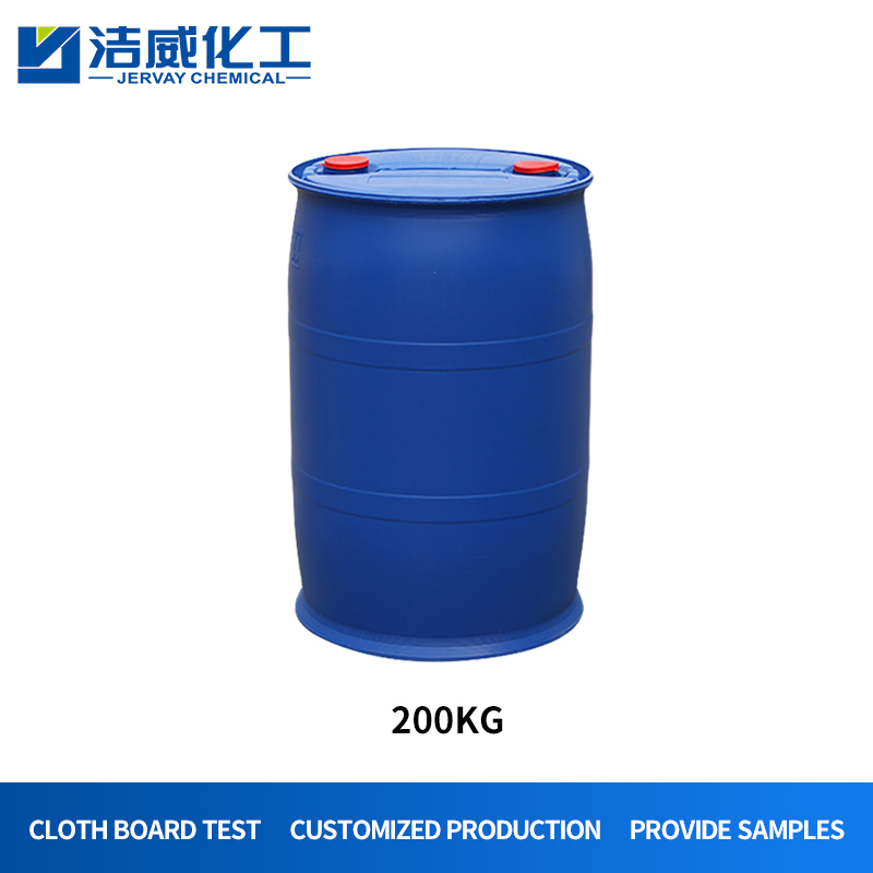 Eco friendly non formaldehyde Sulfur dye fixing agent