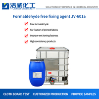High Concentration Cationic Direct Dye Fixing Agent JV-601A