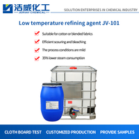 Low Temperature Refining Agent for Pure Cotton JV-101