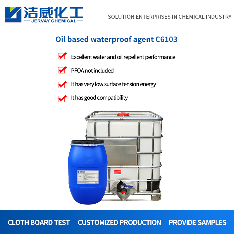 Oil based waterproof agent C6103
