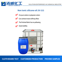Hydrophilic Silicone Oil for Polyester Cotton Softening JV-111