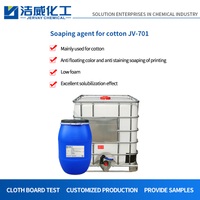 SOAPING AGENT FOR COTTON JV-701
